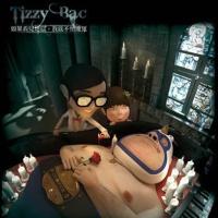 [CD REVIEW] Tizzy Bac – 如果看見地獄,我就不怕魔鬼 (2009)