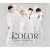 [樂評] KOLOR – 《Independence》 (2010)