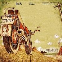 [樂評] 湯姆與哈克 (Tom & Huck) – 《野狼125》 (2011)