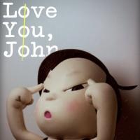 [樂評] 陳珊妮 (Sandee Chan) – 《I Love You, John》 (2011)