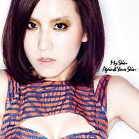 [樂評] My Skin Against Your Skin (激膚樂團) – 《同名EP》 (2012)