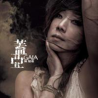 [樂評] 林憶蓮 (Sandy Lam) – 《蓋亞》 (2012)