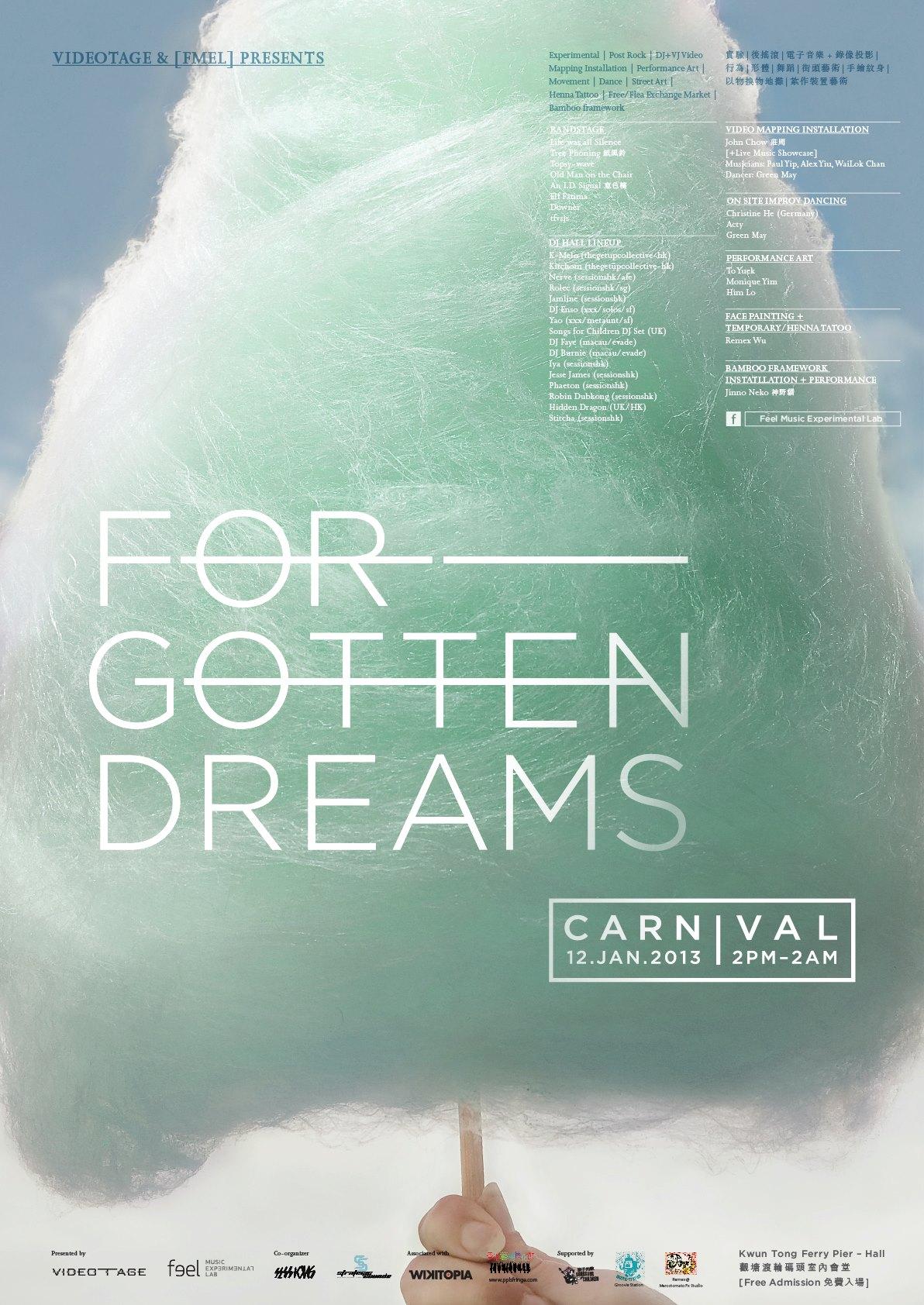 [香港] Forgotten Dreams Carnival下週六觀塘舉行