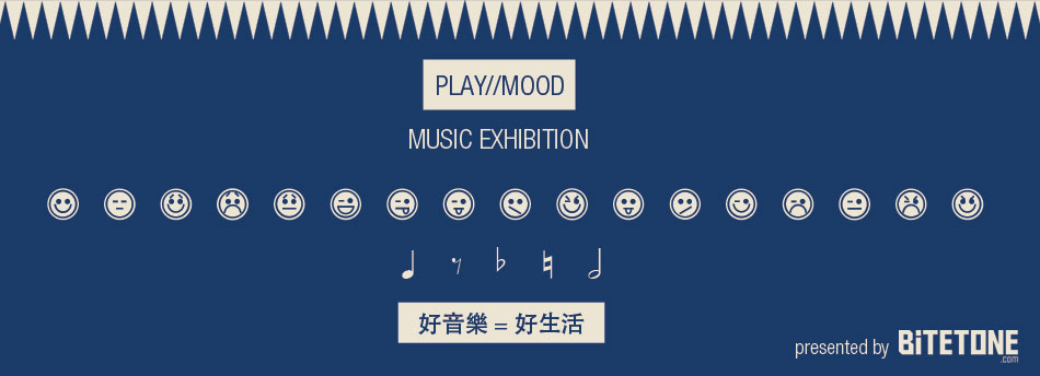 musicmood-exhibition
