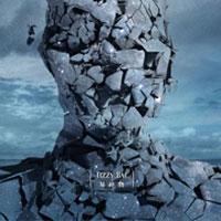 [樂評] Tizzy Bac -《易碎物》(2013)