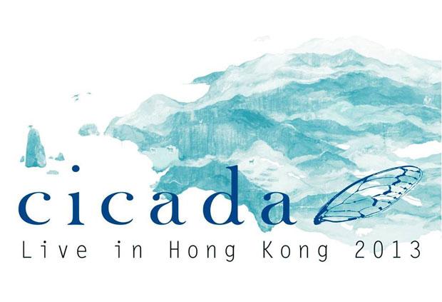 [香港] 十二月Cicada來港演出一場!
