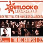 [Column] OUTLOOK FESTIVAL香港站  由歐洲古堡跳到馬鞍山