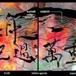 [推荐] 复古一夜~ 落日飞车 / Forests 巡演香港站