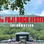 [Fuji Rock Festival 2016] 日本富士摇滚音乐祭20周年首波名单公布!