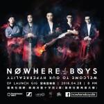 [新歌] Nowhere Boys – 《逃出阿卡拉》