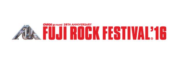 [音樂節報告] Fuji Rock Festival 富士音樂祭 - People, Music, Energy
